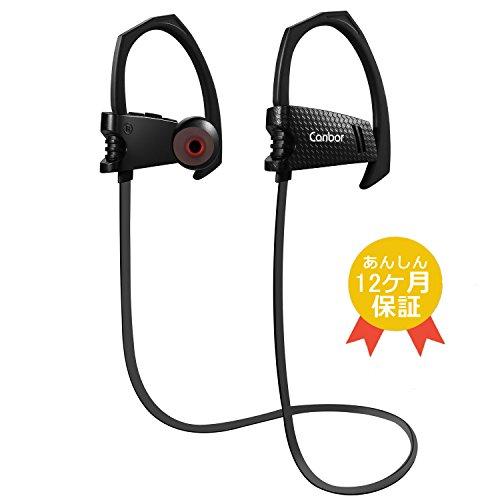 Canbor Bluetooth イヤホン ワイヤレスイヤホン スポーツヘッドセット Bluetooth 4.1 IPX5 防水 高音質 マイク内蔵 スポーツ仕様 ノイズキャンセリング iPhone Androidなど対応 ブラック