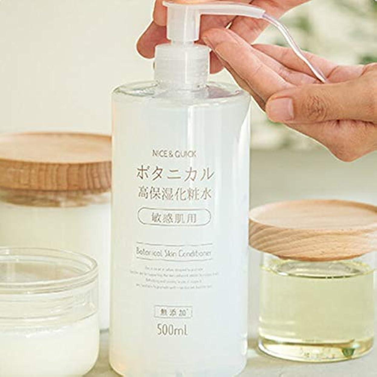 商人ビジネス購入ナイス&クイック ボタニカル高保湿化粧水 500mL