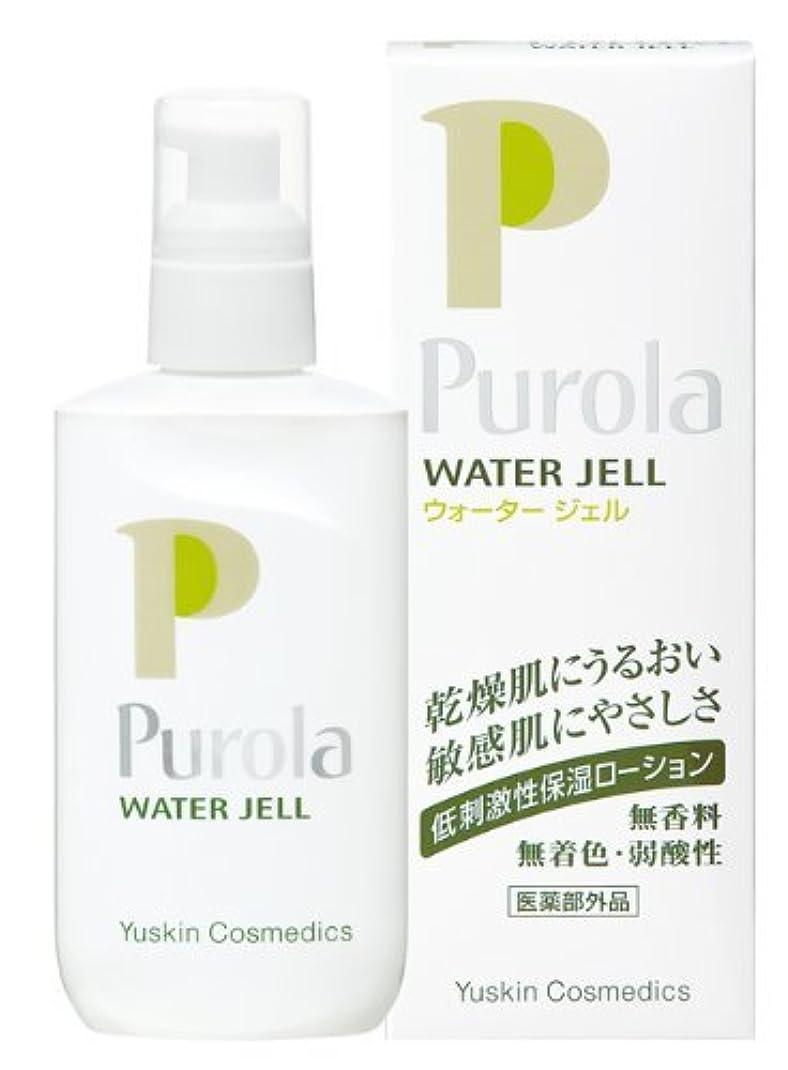 ジャングル用量非難するプローラ 薬用ウォータージェル 150ml (敏感肌用 化粧水) 【医薬部外品】