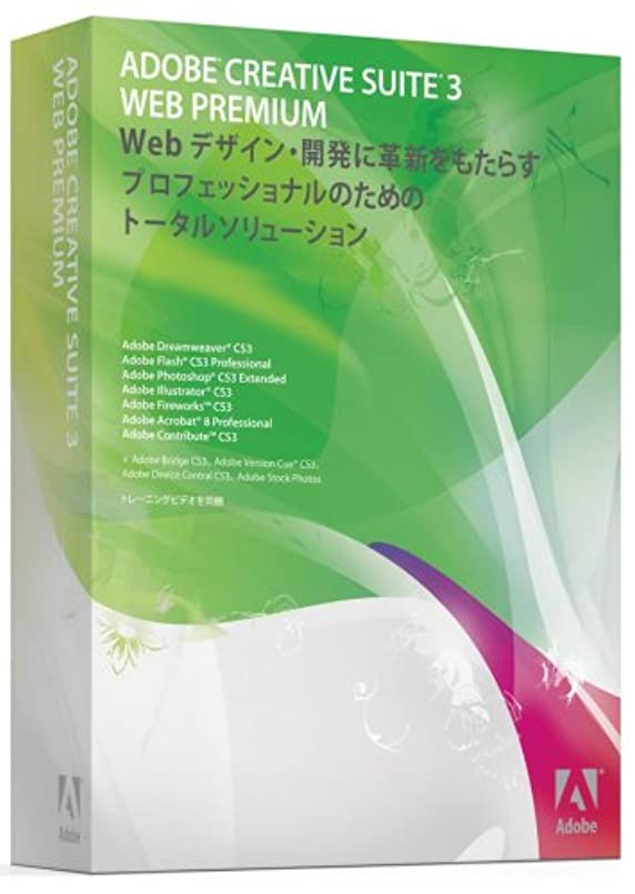 音声シュート古風なCreative Suite 3 Web Premium 日本語版 Macintosh版 (旧製品)