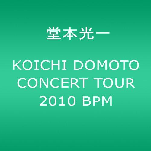 KOICHI DOMOTO CONCERT TOUR 2010 BPM [DVD]