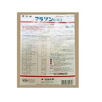 住友化学 殺虫剤 マラソン粉剤3 3kg