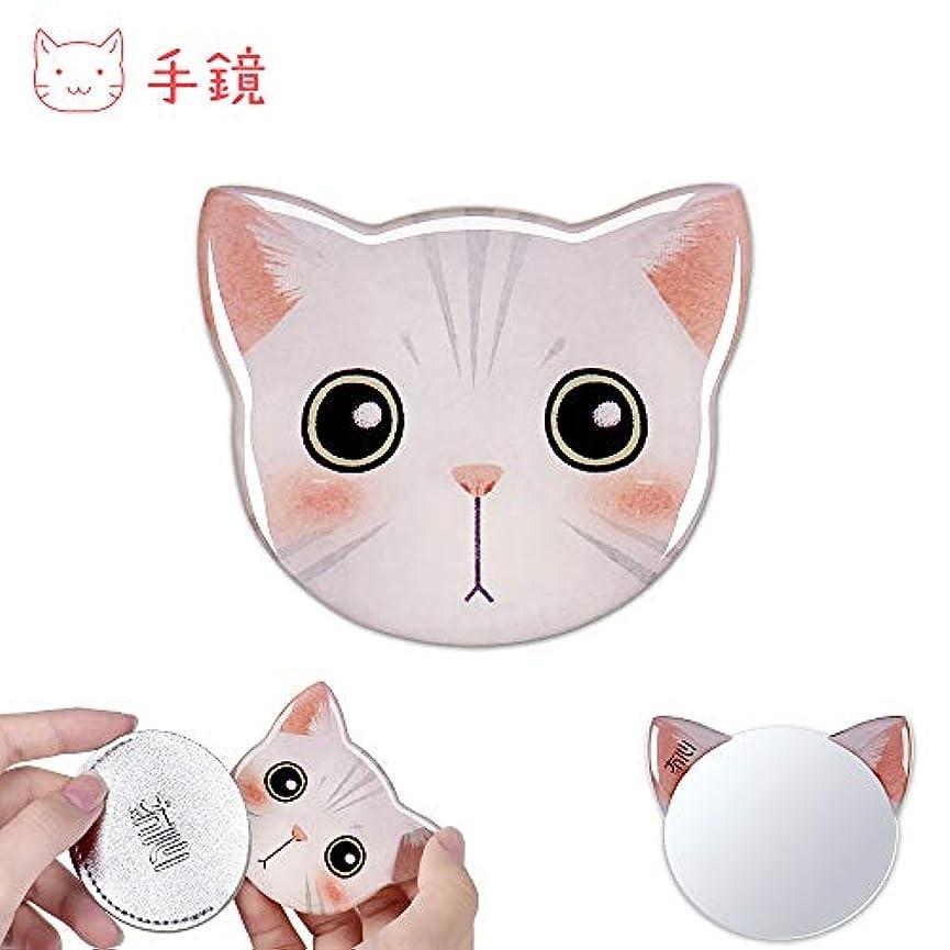 切る影のあるポール携帯ミラー コンパクトミラー かわいい 猫型 ポケットミラー 軽量 おしゃれ ハンドミラー 可愛い 手鏡 化粧鏡 ミニ 鏡 猫 ミラー 収納袋付き ギフト プレゼント レディース メンズ(6-ゆき)
