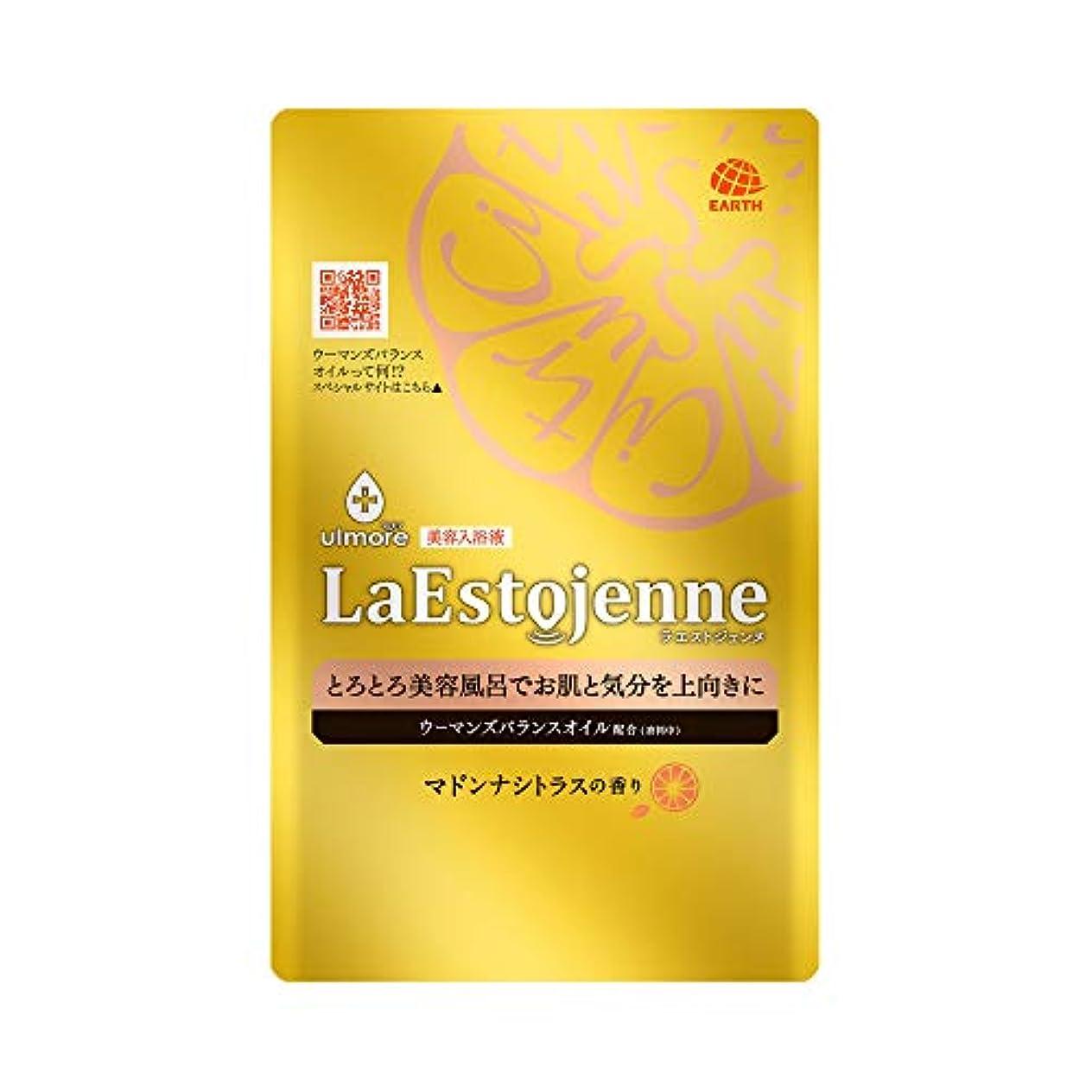 機構スムーズにグラムウルモア ラエストジェンヌ 入浴剤 マドンナシトラスの香り [160ml x 1包入り]