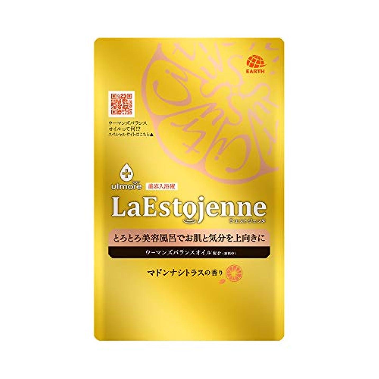 それぞれ合意印をつけるウルモア ラエストジェンヌ 入浴剤 マドンナシトラスの香り [160ml x 1包入り]