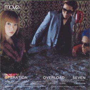 Operation Overload7