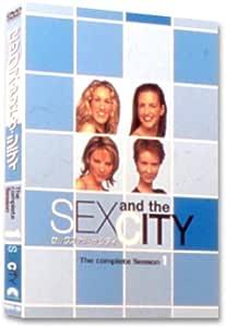 セックス・アンド・ザ・シティ シーズン 1 [DVD]