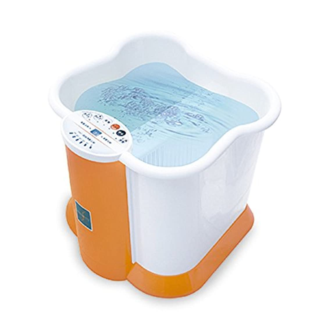 処方するアレルギー性子供達深型 足湯 フットバス Ashiyu foot Spa KS-N1010 保温 バブル