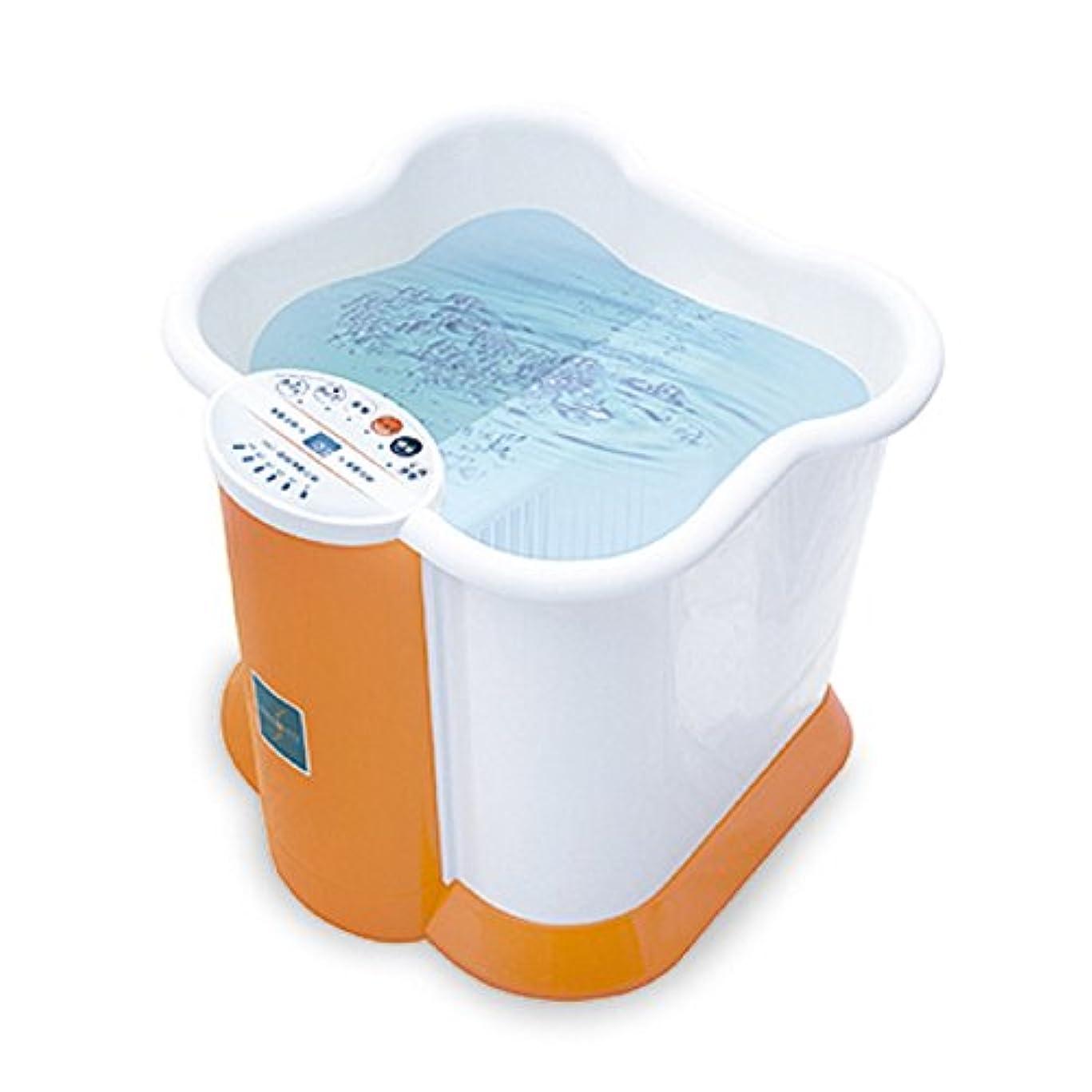 ビル休日に請う深型 足湯 フットバス Ashiyu foot Spa KS-N1010 保温 バブル