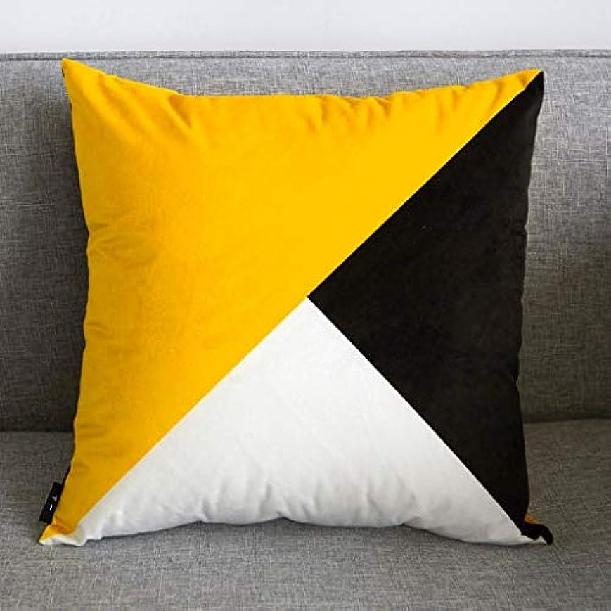 曖昧な衰える百XJLXX 多色装飾クッションカバー、正方形のソファーベッド、家の装飾、目に見えないジッパー、枕カバー、45×45 cm 枕 (Color : B)
