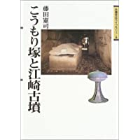Amazon.co.jp: 藤田 義郎: 本