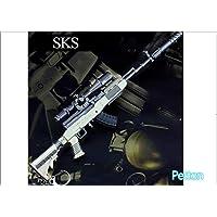 PUBG キーホルダー キーリング (2.SKS)