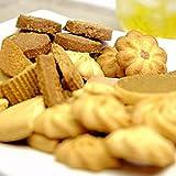 プレミアム クッキー 詰め合わせ 1kg(180g×6袋入り) 無選別[訳あり]
