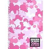 ショウワノート 16-21-140-03 ドラえもん のびたの恐竜2006 B6サイズリングノート