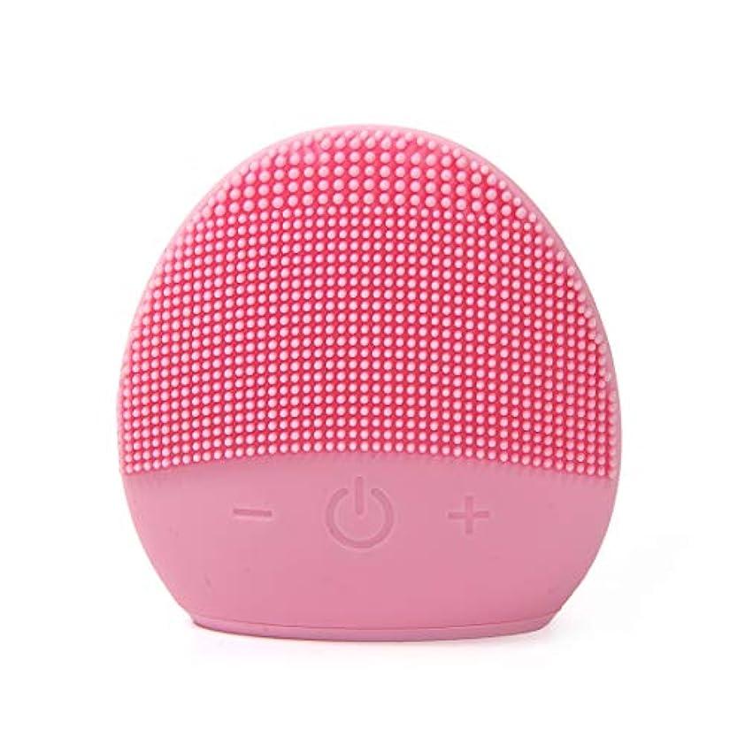一回険しい投げるミニシリコーンクレンジングブラシ - すべての肌タイプのためのFEITA防水シリコーンクレンザーと電気マッサージシステム(ピンク)