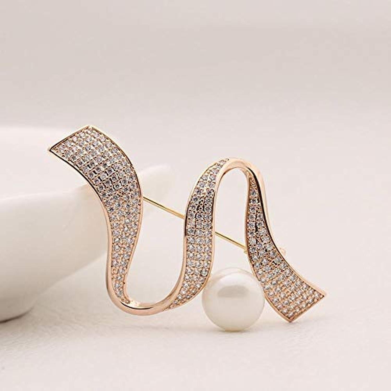 Dixinla ブローチ 絶妙な繊細なゴールドリボン型シンプル人工真珠チェストベルプレーン