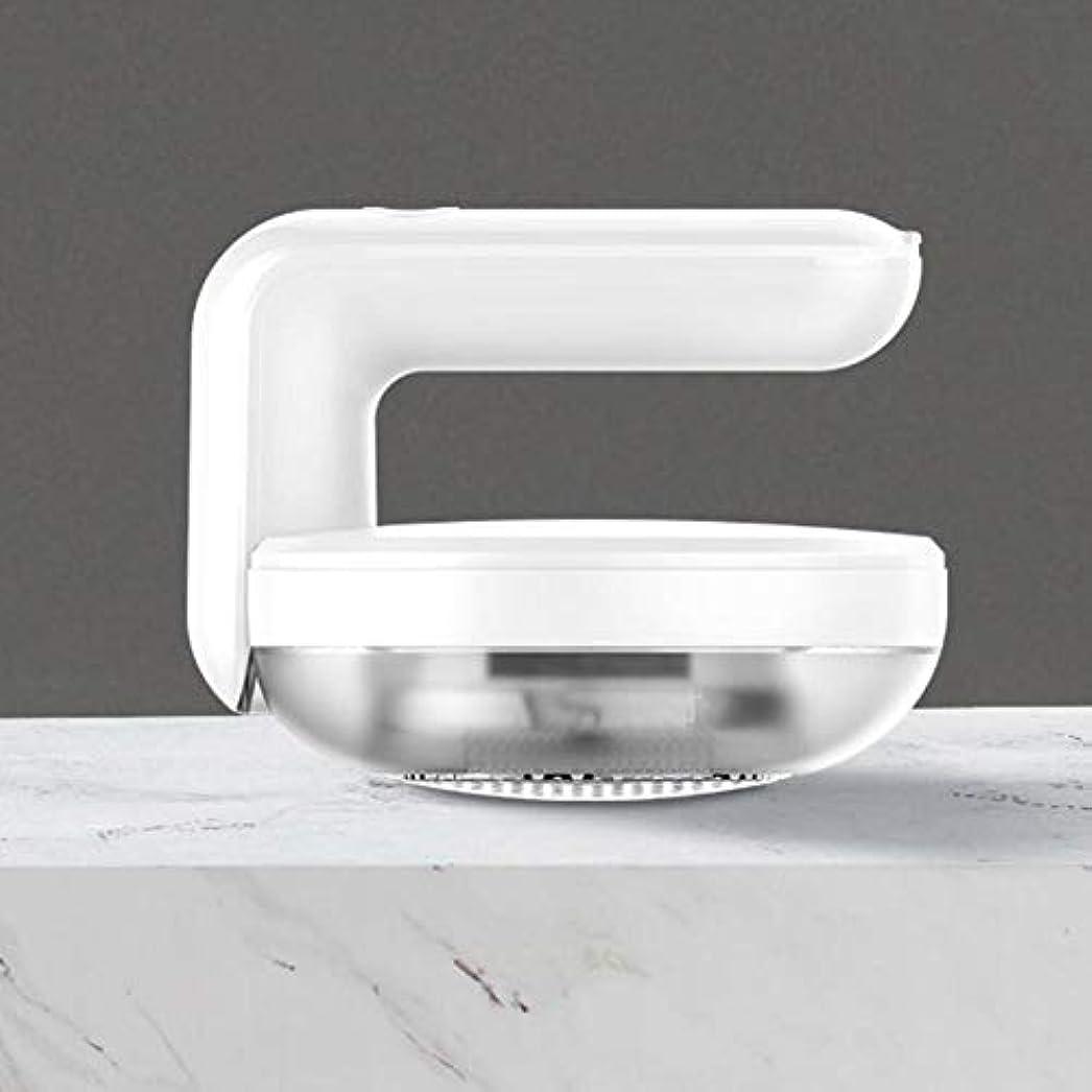 伝統的ご意見不合格毛玉取り器 毛玉カット 電動 毛玉取り機 USB充電式 6枚刃モデル 高速回転