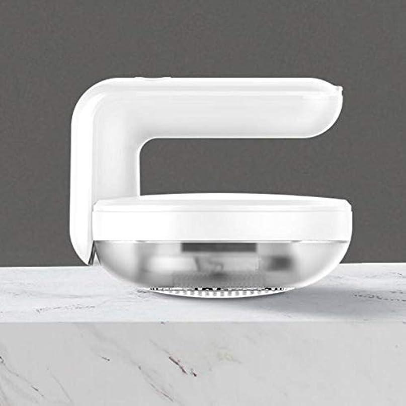 フラスコ再集計恐ろしい毛玉取り器 毛玉カット 電動 毛玉取り機 USB充電式 6枚刃モデル 高速回転