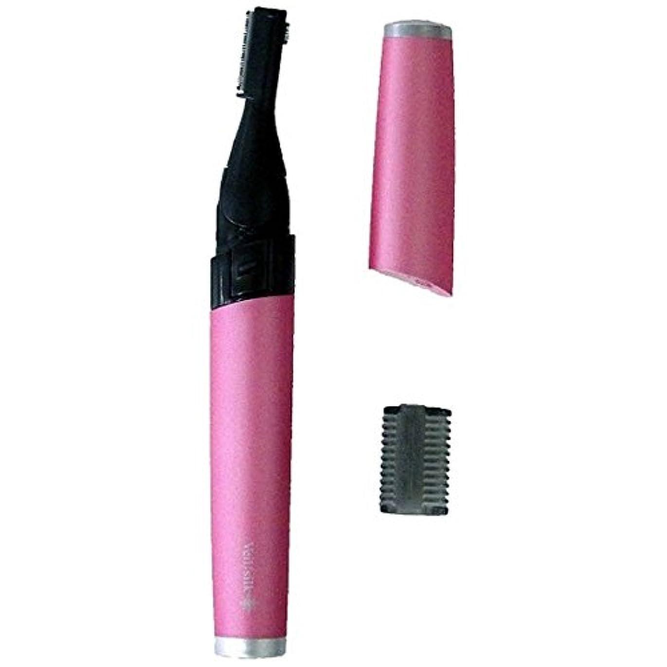 放射能壁津波イズミ フェイスシェーバー (ピンク)IZUMI Veil:silk(ヴェルシルク) GR-AF127-P