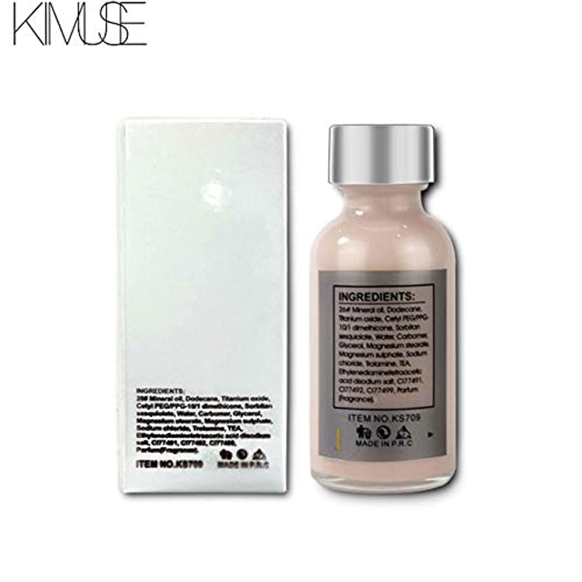 使役偏差スリラーコンシーラー ホワイトニング 薬用アクネコンシーラー クリームファンデーション ヘルスケア カバーパーフェクション チップコンシーラー UV対策
