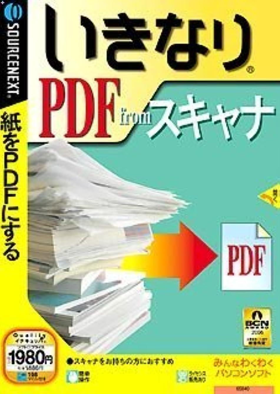 いきなりPDF from スキャナ (説明扉付きスリムパッケージ版)