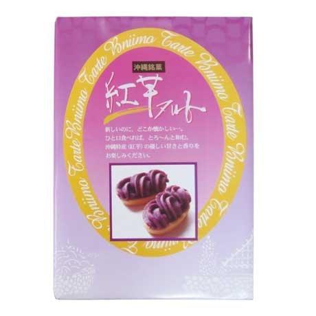 しろま製菓 沖縄銘菓紅芋タルト 5個入り