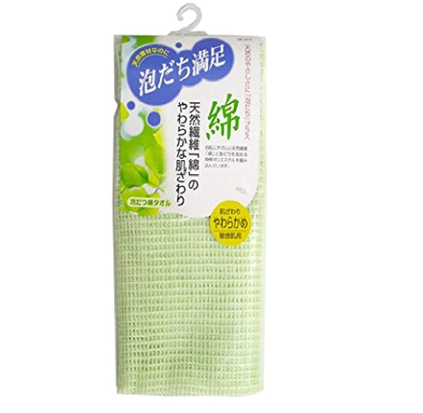 東和産業 ボディタオル 泡立つ 綿タオル やわらかめ グリーン