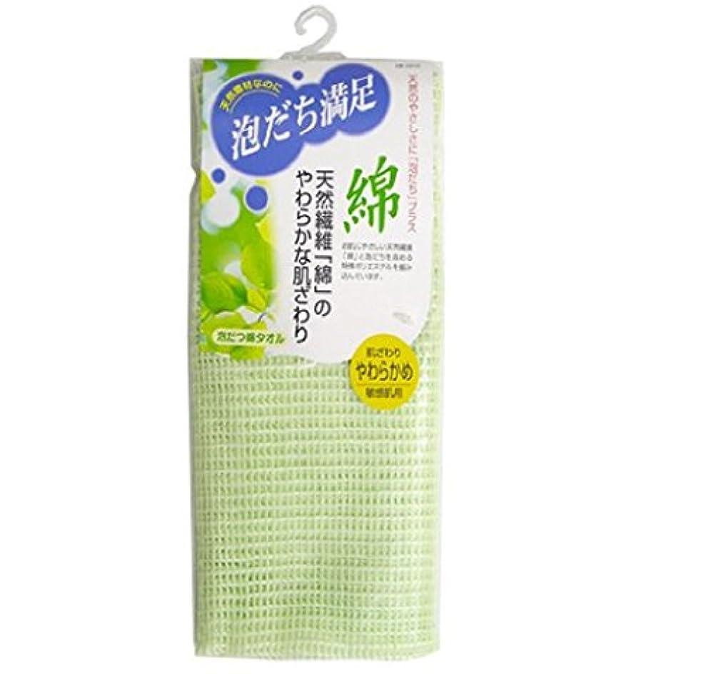 プレート真珠のようなベリ東和産業 ボディタオル 泡立つ 綿タオル やわらかめ グリーン