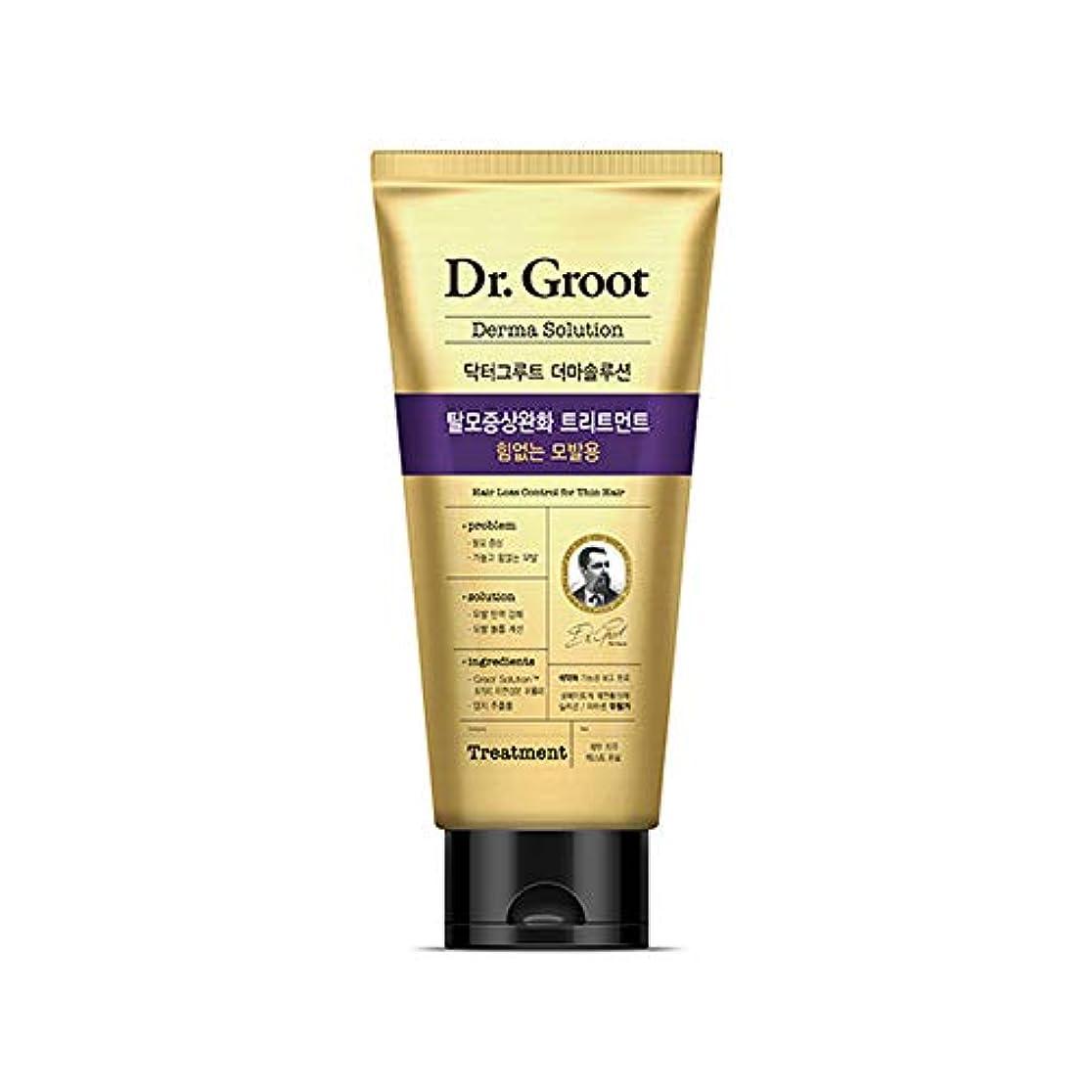 写真を描く受け入れたアクティブ【Dr.Groot】 ドクターグルート Dr.グルート 脱毛防止トリートメント 弱い髪質用(Anti Hair Loss Treatment -For weak hair-)
