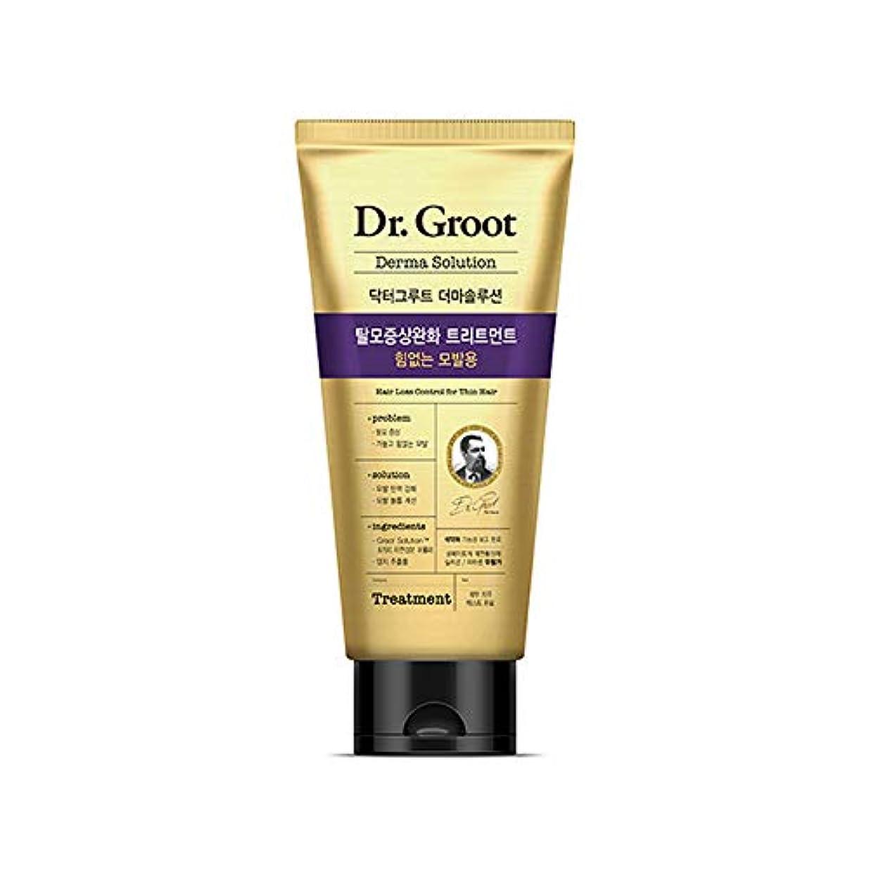 シール商人荷物【Dr.Groot】 ドクターグルート Dr.グルート 脱毛防止トリートメント 弱い髪質用(Anti Hair Loss Treatment -For weak hair-)