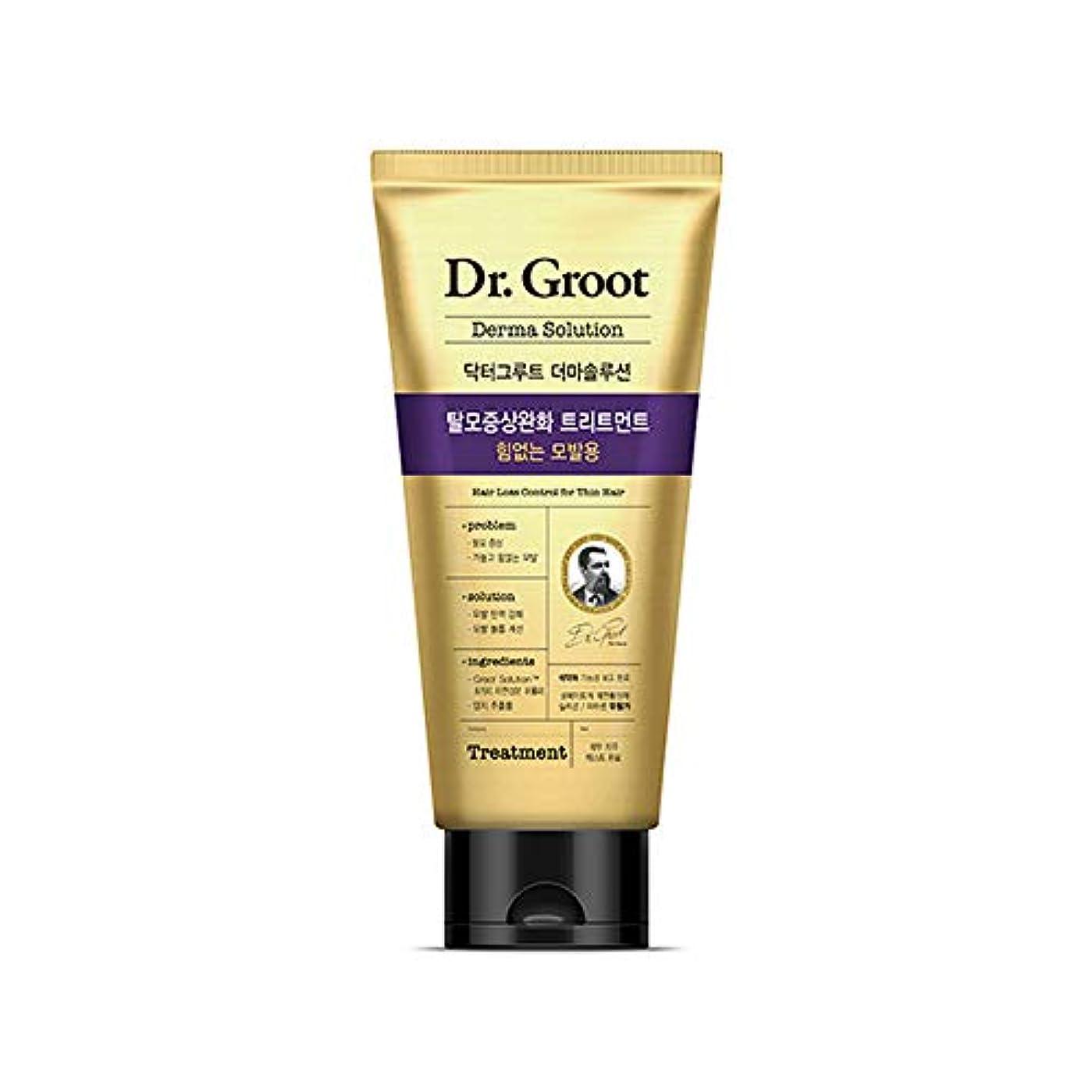 ホステス信頼できる主【Dr.Groot】 ドクターグルート Dr.グルート 脱毛防止トリートメント 弱い髪質用(Anti Hair Loss Treatment -For weak hair-)