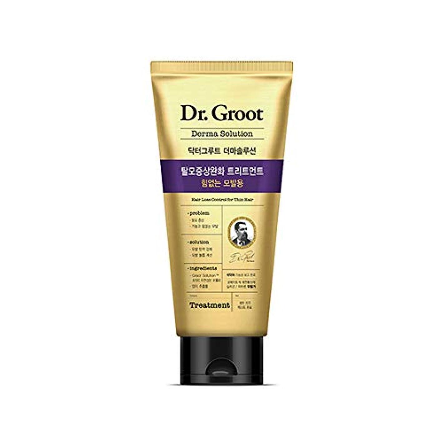 紀元前著名な雇用【Dr.Groot】 ドクターグルート Dr.グルート 脱毛防止トリートメント 弱い髪質用(Anti Hair Loss Treatment -For weak hair-)