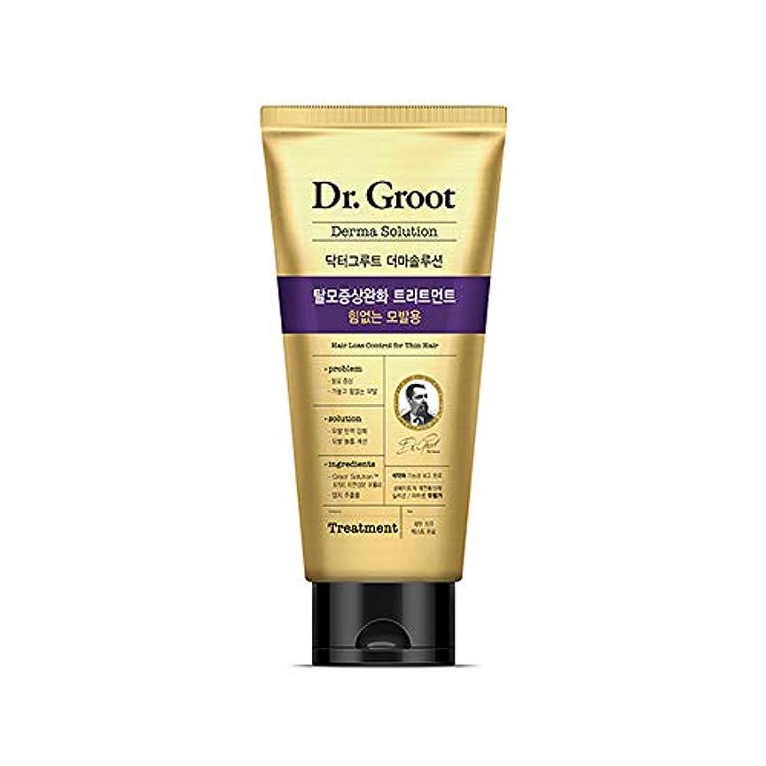 驚かす泥リズム【Dr.Groot】 ドクターグルート Dr.グルート 脱毛防止トリートメント 弱い髪質用(Anti Hair Loss Treatment -For weak hair-)