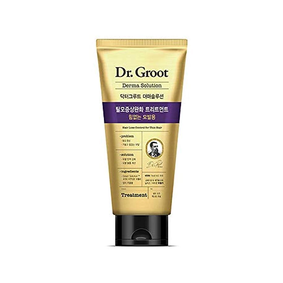 球状契約した表面的な【Dr.Groot】 ドクターグルート Dr.グルート 脱毛防止トリートメント 弱い髪質用(Anti Hair Loss Treatment -For weak hair-)