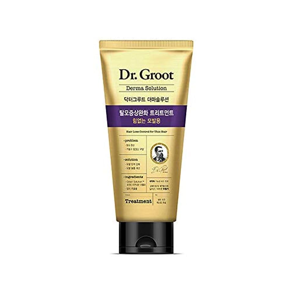 品種修正役に立つ【Dr.Groot】 ドクターグルート Dr.グルート 脱毛防止トリートメント 弱い髪質用(Anti Hair Loss Treatment -For weak hair-)