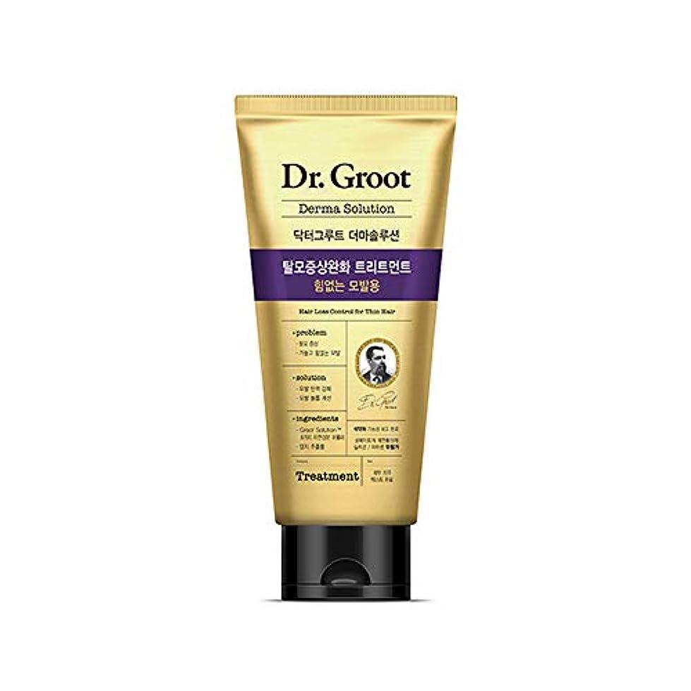 雑種動作崇拝する【Dr.Groot】 ドクターグルート Dr.グルート 脱毛防止トリートメント 弱い髪質用(Anti Hair Loss Treatment -For weak hair-)