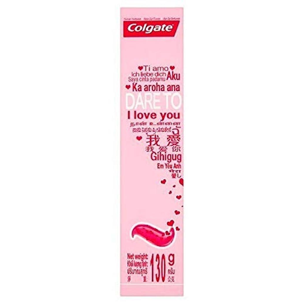 赤解く地震[Colgate ] コルゲートは、歯磨き粉の130グラムを愛することを敢えて - Colgate Dare To Love Toothpaste 130g [並行輸入品]
