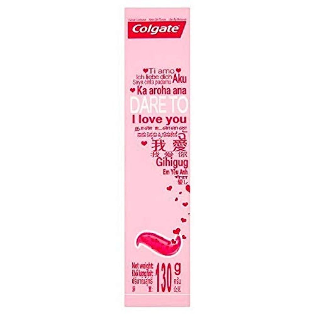 香港提出するリズム[Colgate ] コルゲートは、歯磨き粉の130グラムを愛することを敢えて - Colgate Dare To Love Toothpaste 130g [並行輸入品]