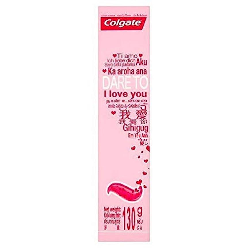 関与する幸運なことにモンク[Colgate ] コルゲートは、歯磨き粉の130グラムを愛することを敢えて - Colgate Dare To Love Toothpaste 130g [並行輸入品]