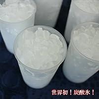 【世界初】しゅわしゅわする氷「炭酸氷」(味無し プレーン)90g×5カップ