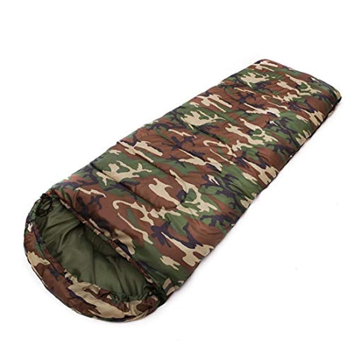 打たれたトラック彼ら水分LilyAngel 封筒型 防水 寝袋 圧縮袋