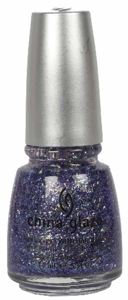 に対応するマッサージアラブ人CHINA GLAZE Glitter Nail Lacquer with Nail Hardner - Marry A Millionaire (DC) (並行輸入品)