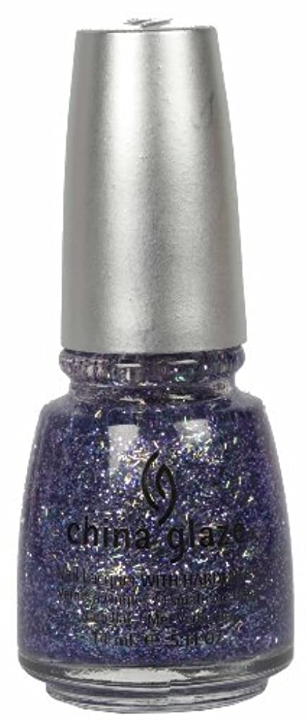 尊敬もっと農業のCHINA GLAZE Glitter Nail Lacquer with Nail Hardner - Marry A Millionaire (DC) (並行輸入品)
