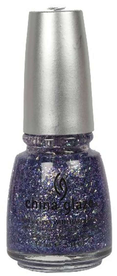 柔らかさ省宿泊施設CHINA GLAZE Glitter Nail Lacquer with Nail Hardner - Marry A Millionaire (DC) (並行輸入品)