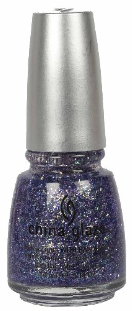 恋人予報面白いCHINA GLAZE Glitter Nail Lacquer with Nail Hardner - Marry A Millionaire (DC) (並行輸入品)