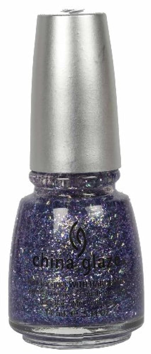 居住者退屈させる記録CHINA GLAZE Glitter Nail Lacquer with Nail Hardner - Marry A Millionaire (DC) (並行輸入品)