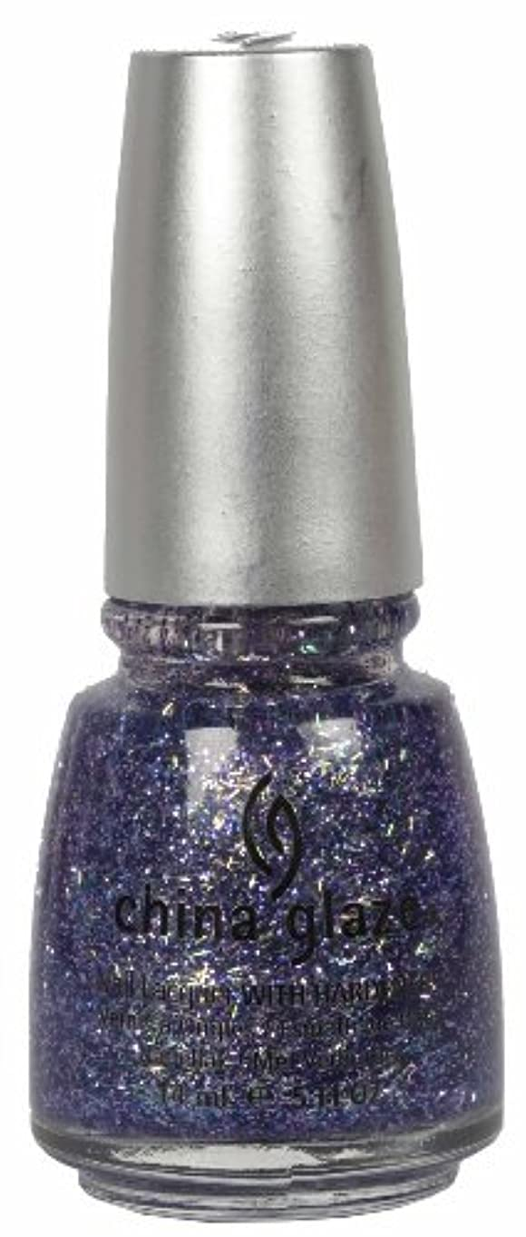 警察送料保全CHINA GLAZE Glitter Nail Lacquer with Nail Hardner - Marry A Millionaire (DC) (並行輸入品)