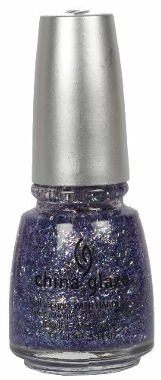 面物理的な一致CHINA GLAZE Glitter Nail Lacquer with Nail Hardner - Marry A Millionaire (DC) (並行輸入品)