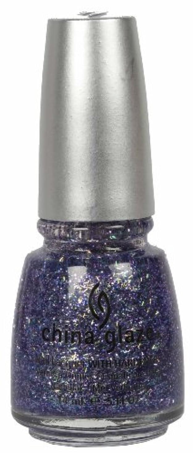 ぶどう急ぐエロチックCHINA GLAZE Glitter Nail Lacquer with Nail Hardner - Marry A Millionaire (DC) (並行輸入品)