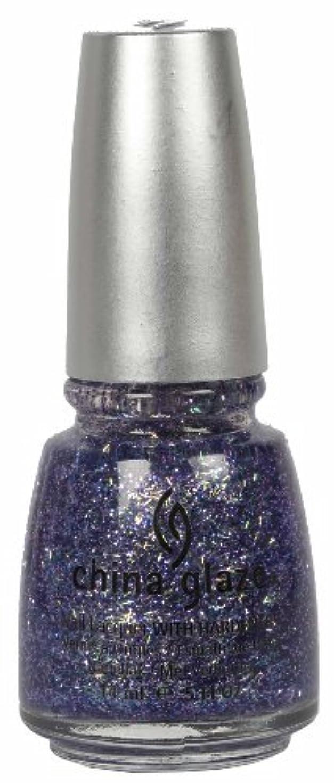 免疫するシーズン徒歩でCHINA GLAZE Glitter Nail Lacquer with Nail Hardner - Marry A Millionaire (DC) (並行輸入品)